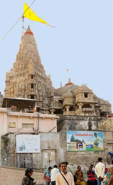 Dwarkadeesh
