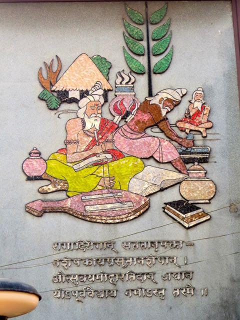 Kottakkal Ayurveda