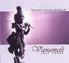 Vanamali Love Songs