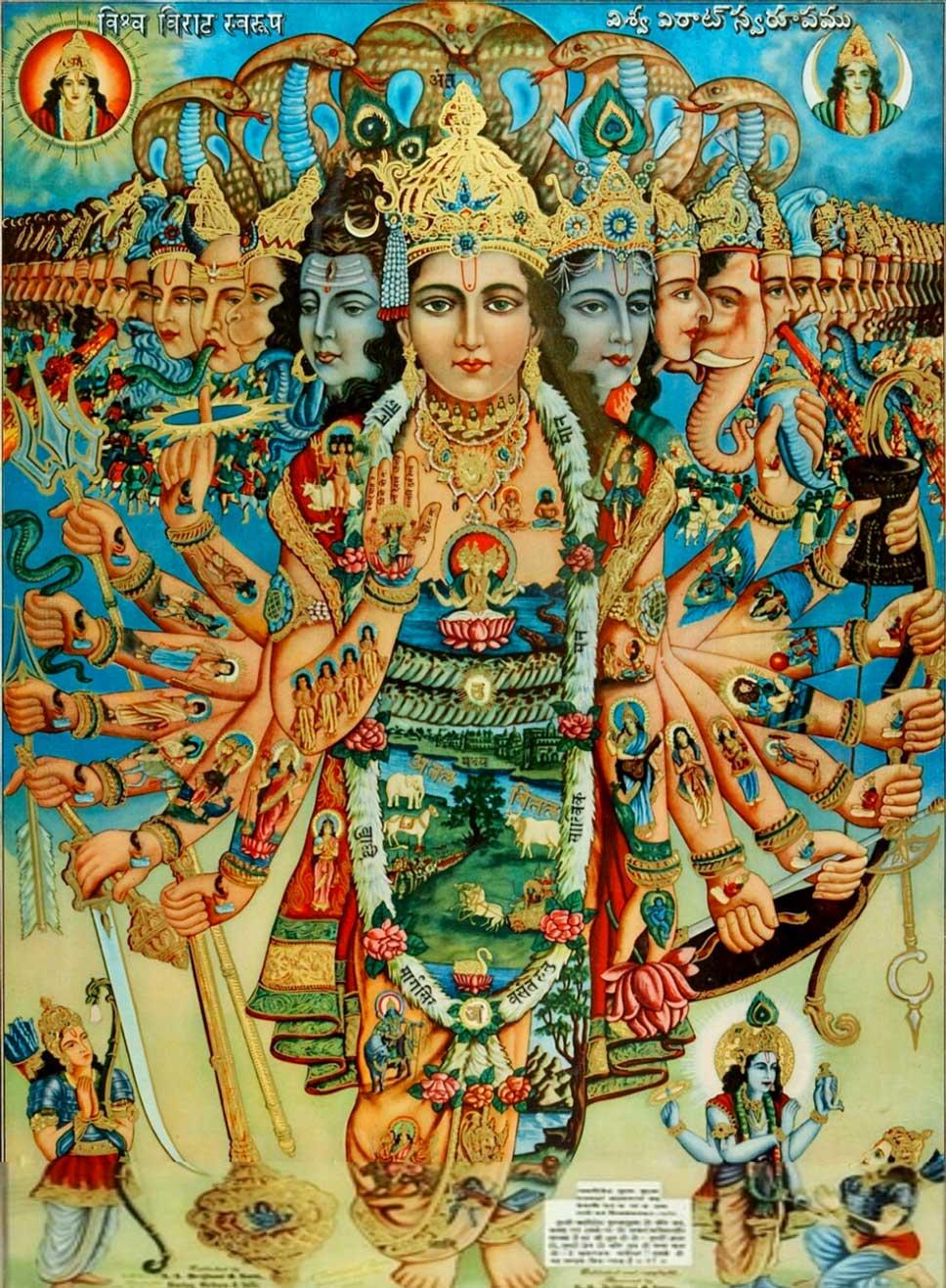 Vishswarupa